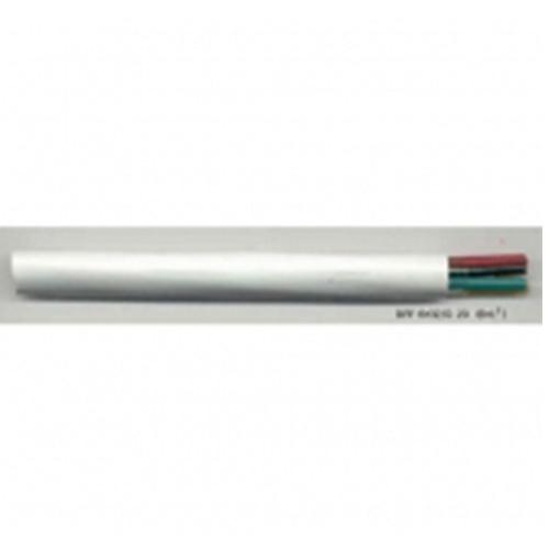 一般用途单芯软导体无护套电缆